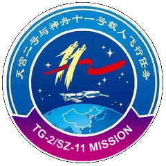 chinese space program patches - photo #13