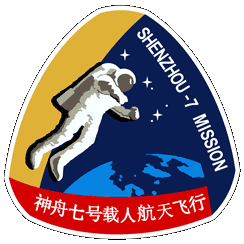 chinese space program patches - photo #17